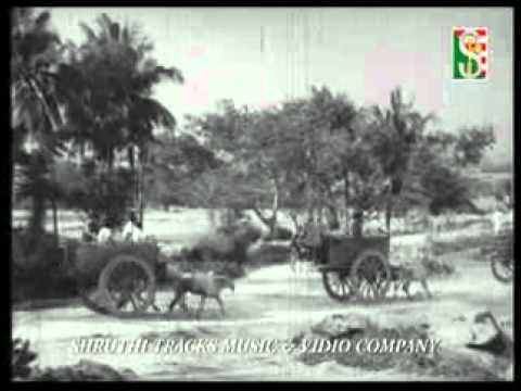 Ee Desha Chenna - Kaveri (1975) - Kannada