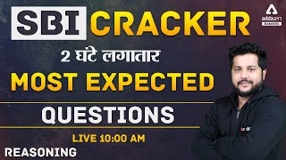 SBI Clerk 2021 | SBI Cracker Reasoning 2 Hours Class | Expected Question Live Test | Set 6