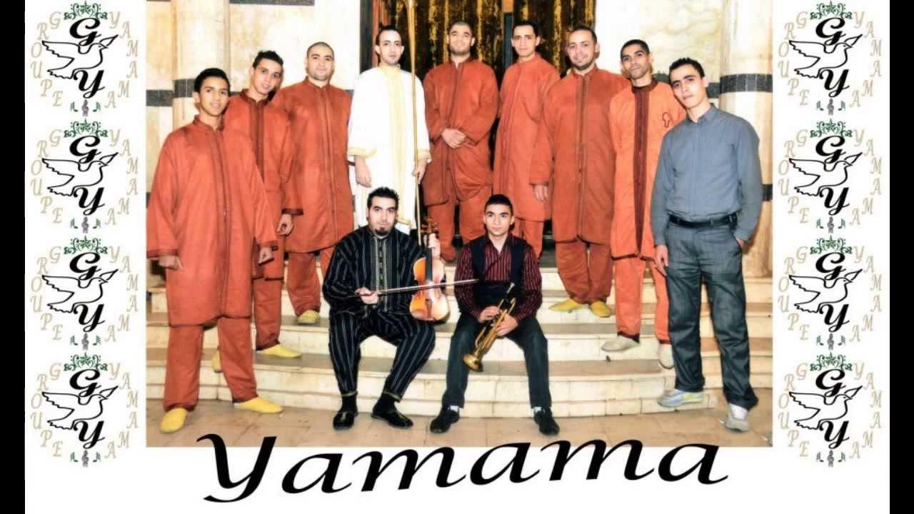 groupe hamama karkabou