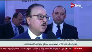 وزير الاتصالات: الدولة تولي اهتمام كبير بقطاع تكنولوجيا المعلومات