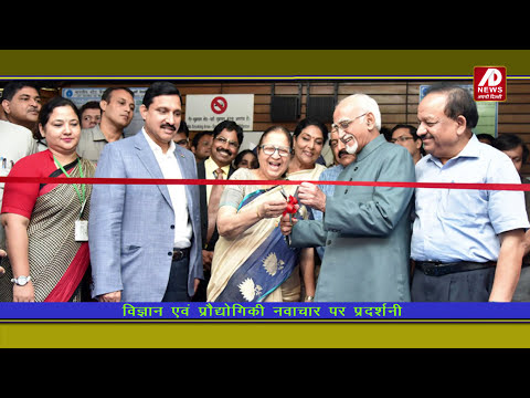 APNI DILLI NEWS BULETTIN 31 JULY 2017