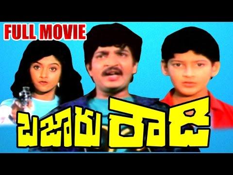 Bazaar Rowdy Full Length Telugu Movie    Ramesh Babu, Mahesh Babu, Nadiya    DVD Rip
