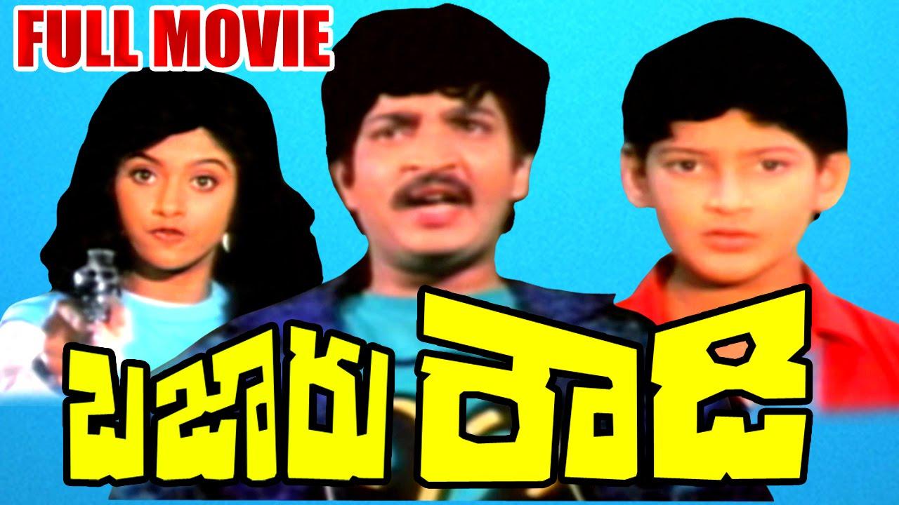 telugu movies torrent files