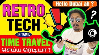 Top 8 RETRO TECH  In tamil  | தமிழ் - Let's Time travel