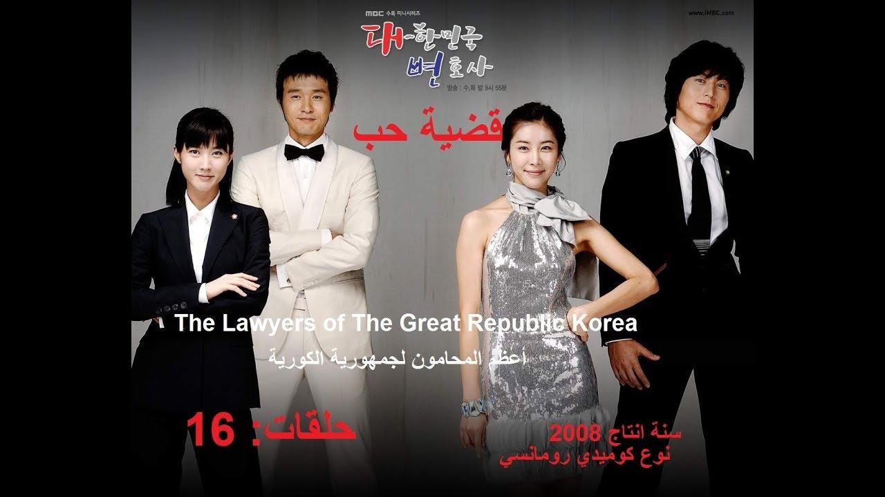 مسلسلات كورية قديمة من سنة 2003 الى 2008 Youtube