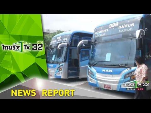 เผยโฉมรถ บขส. รูปแบบใหม่ | 13-07-59 | ไทยรัฐเจาะประเด็น | ThairathTV