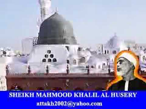 Azan Salatu Salam Sheikh Mahmood Khalil Al HuseryRh