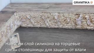видео Установка мойки из искусственного камня в столешницу