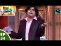 Comedy Circus Ke Ajoobe - Ep 34 - Kapil Sharma, The Party Planner video