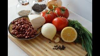 Салат из помидоров с фасолью и сыром