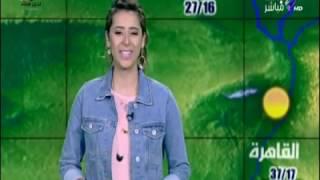 صباح البلد - تعرّف على حالة الطقس ودرجات الحرارة المتوقعة في محافظات مصر