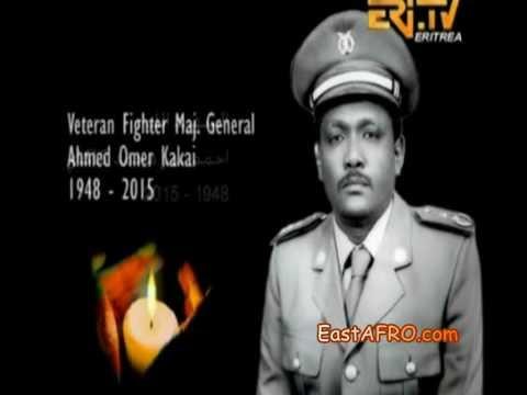 ERi TV - State Funeral service of Eritrean Major  General Ahmed Omer Kakay