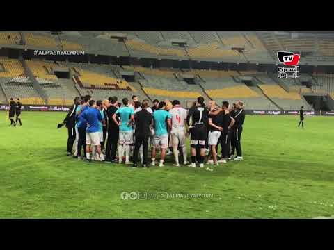 لاعبو الزمالك يحتفلون بالفوز علي الإنتاج الحربي في كأس مصر بـ«الفاتحة»  - نشر قبل 3 ساعة