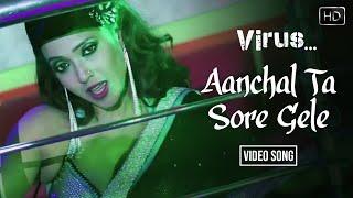 Aanchal Ta Sore Gele VIDEO SONG | VIRUS – Deher Noy Moner | Bangla Movie | …