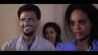 ያበደች ያራዳ ልጅ 3 ፊልም ሙሉ ክፍል Ethiopian film 2018