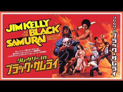 Black Samurai (1977) Trailer - Color / 2:33 mins