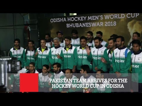 Pakistan Team Arrives For The Hockey World Cup In Odisha