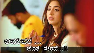 💖New Kannada WhatsApp status video 2019💖Kannada🌷love ❣ status | rock world