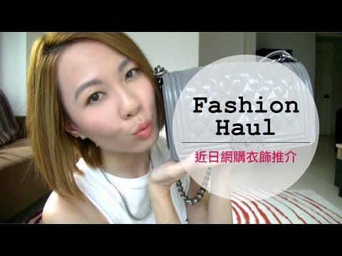 Fashion Haul : 近日網購衣飾推介 1313, CHOIES, RSVP, Ideal Shop | 高比 Gobby