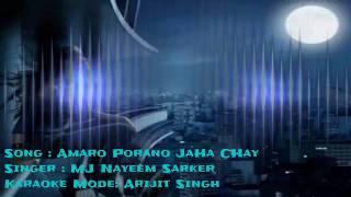 Amaro poran o jaha chay (Karaoke covered) MJ Nayeem sarker.
