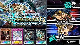 """Yu-Gi-Oh! Duel Links Muto Yugi VS Aigami - """"100 VS 4000"""" Tales of the Noble Knights"""