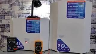 Укртехнология НСН Norma Exclusive 9000/12000 | Обзор стабилизатора напряжения для дома