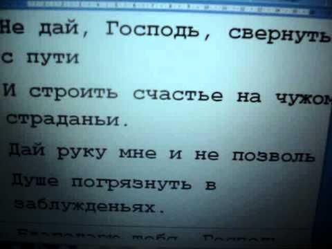 Open letter to president of Russia Vladimir Putin