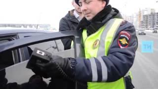 Госавтоинспекция Казани устроила облаву на тонированные автомобили