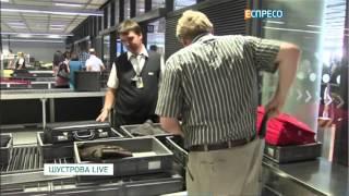 Теракти і катастрофи як фактор запровадження нових правил авіабезпеки
