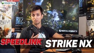 SPEEDLINK Strike NX: обзор геймпада
