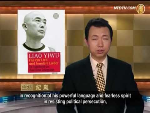 Bo Xilai's Wife Admits to Murder