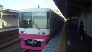 新京成電鉄新京成線 二和向台駅2番ホームに8800形が到着