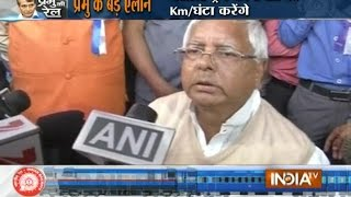 Rail Budget 2016: Railways Has Lost its Track, Says RJD Chief Lalu Yadav