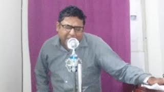 O Mere Dil Ke Chain - Rajesh Khanna, Kishore Kumar, Mere Jeevan Saathi,- VJ GUPTA7566129036