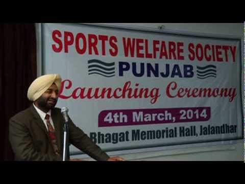 Sports Welfare Society, Punjab