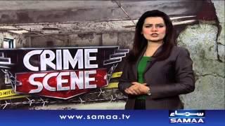 Jaali aamil ne larki ko halaak kardiya - Crime Scene, 13 Jan 2016