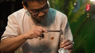 Fascinating China EP27: The culture of She ethnic group shines again through inheriting   CCTV