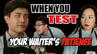 When You Test Your Waiter