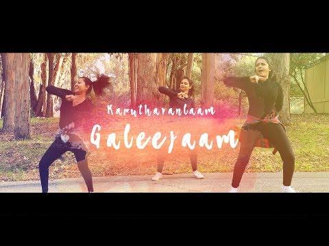 Velaikkaran-Karuthavanlaam Galeejaam Dance | Sivakarthikeyan | Anirudh | Girls Dance| Kuthu Dance
