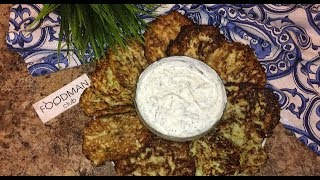 Оладьи из кабачков: рецепт от Foodman.club