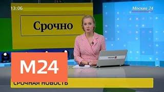 Смотреть видео Мебельная фабрика загорелась в подмосковном Щелкове - Москва 24 онлайн