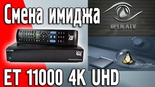 прошивка или смена имиджа Galaxy Innovations ET11000 4K UHD DVB-S2 спутникового ресивера на Enigma2