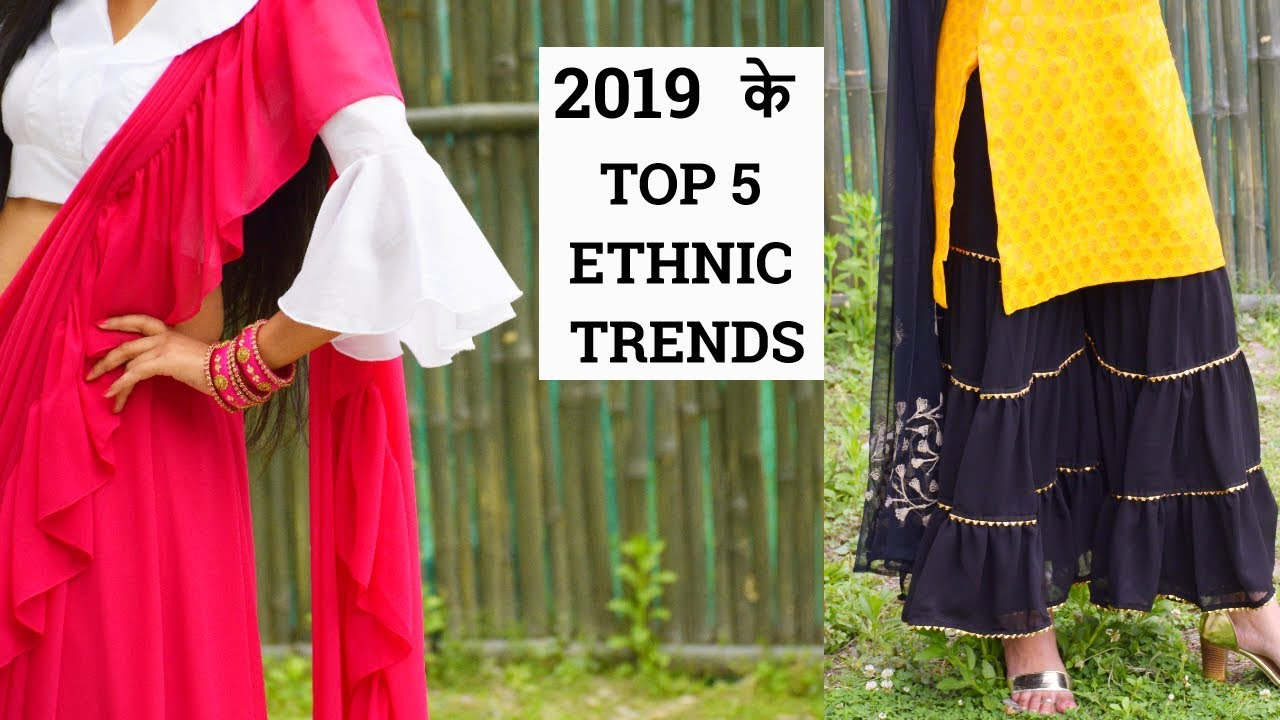 Latest Ethnic Wear Trends 2019 | Summer Wedding Guest Outfit