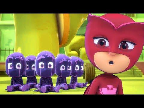 パジャマスク PJ MASKS | 忍者 | ビデオクリップ | 子供向けアニメ