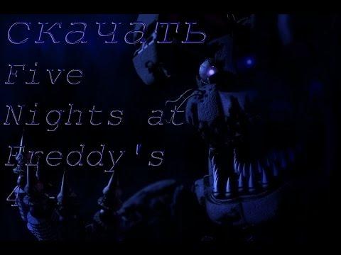 Где скачать Five Nights At Freddy's 4 - Five Nights At Freddy's 4 Full PC Game Torrent Download