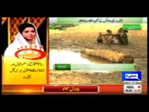 Polluted Drinking Water in Tank the smallest district of Khyber Pakhtunkhwa