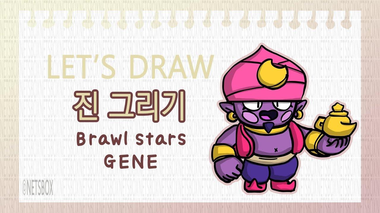 How To Draw Gene From Brawl Stars