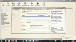 2014-01-22 Учет договоров в «1С Документооборот»