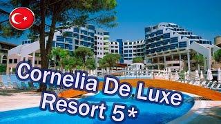 Отели Турции Cornelia De Luxe Resort 5 Белек