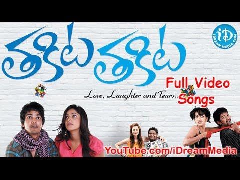 Thakita Thakita Movie Songs | Thakita...